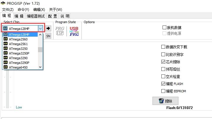 Utilisation du logiciel Progisp.
